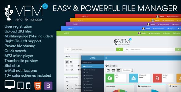 دانلود اسکریپت مدیریت فایل Veno File Manager v2.6.3