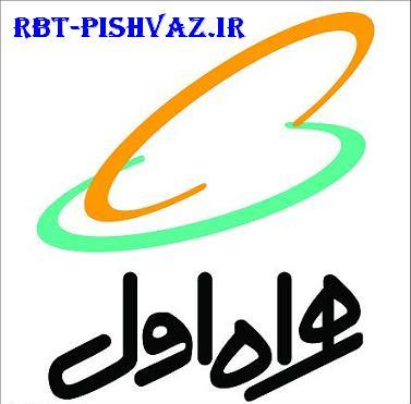 http://hitfile.ir/uploads/guest/jpg/147363815716751.jpg