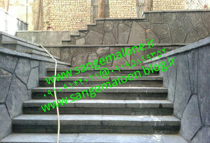 http://hitfile.ir/uploads/guest/jpg/150727613835211.jpg