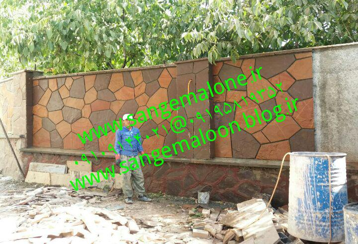 http://hitfile.ir/uploads/guest/jpg/150727613837652.jpg