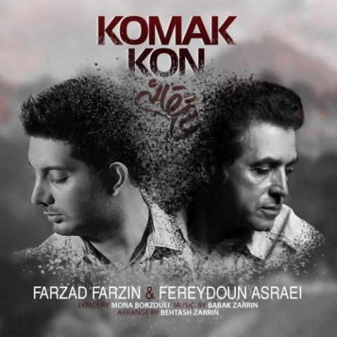 Download New Song By Farzad Farzin And Fereydoun Asraei Called Komak Kon
