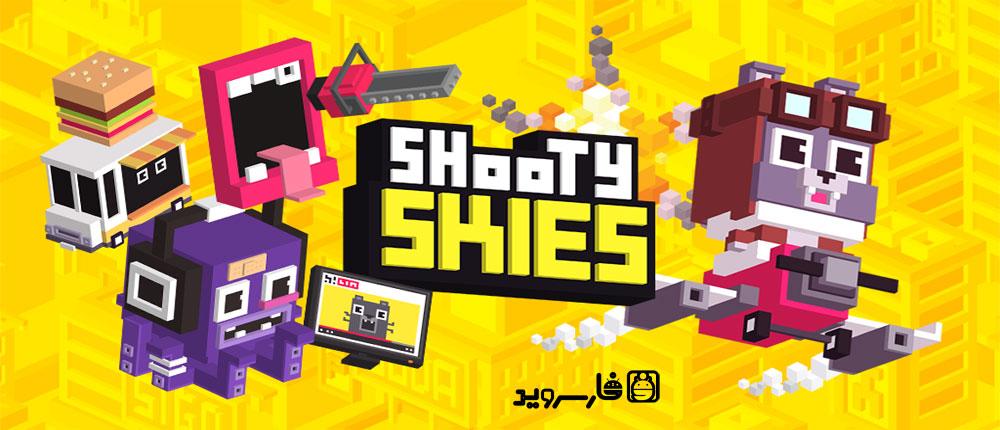 Shooty Skies – Arcade Flyer v2.003.7127 + Mod – بازی محبوب شوتی اسکای اندروید همراه تریلر